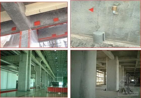 清水混凝土施工技术介绍(PPT)