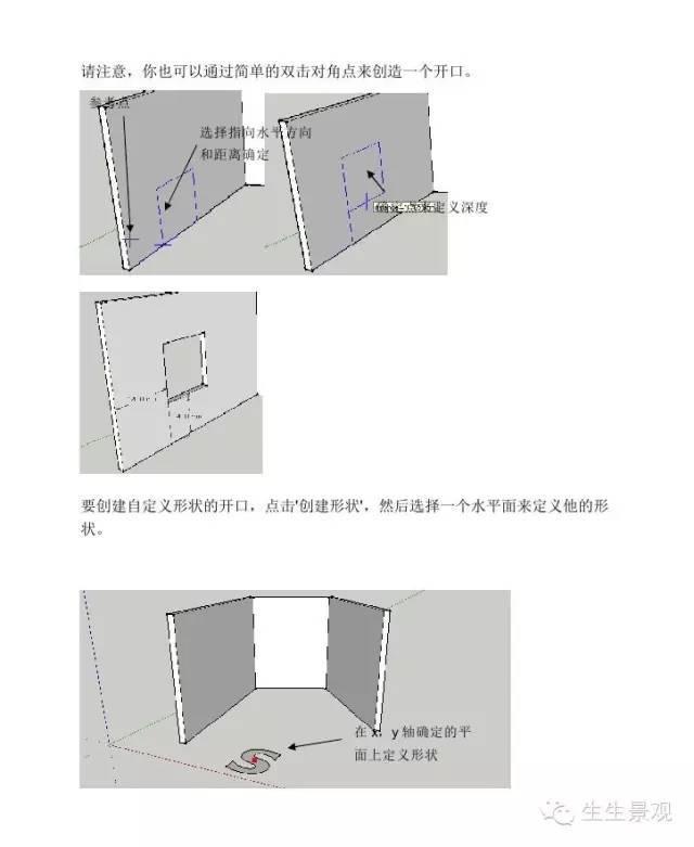 最全SketchUp建筑小插件_50