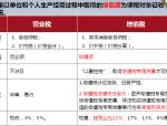 建筑工程营改增政策及对建筑业的影响分析(应对措施)