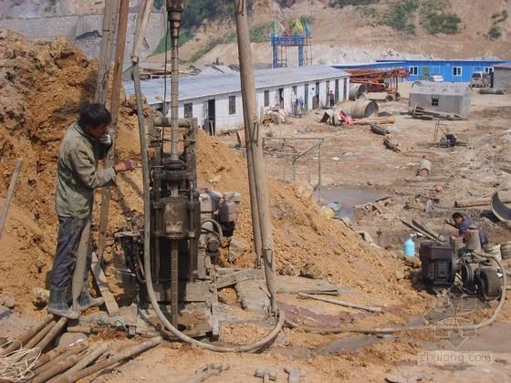 水泥粉煤灰注浆采空区地基处理施工工法