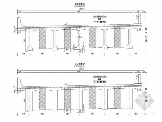 高等级公路装配式30米简支T梁通用设计图(71张)
