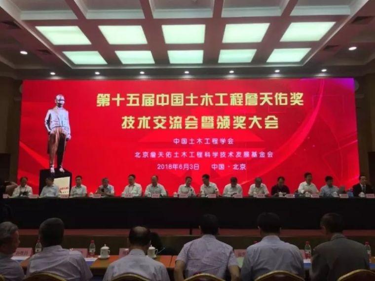 """上海中心大厦、迪士尼度假区、上海轨交12号线等30项工程获""""詹天"""