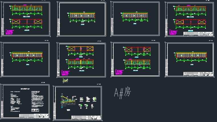 各类型钢结构雨棚施工图_6