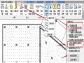 YJK基础沉降计算的使用要点及案例pdf版(共38页)