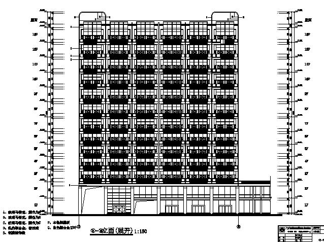 高层框架结构住宅建筑施工图(含有商业建筑)