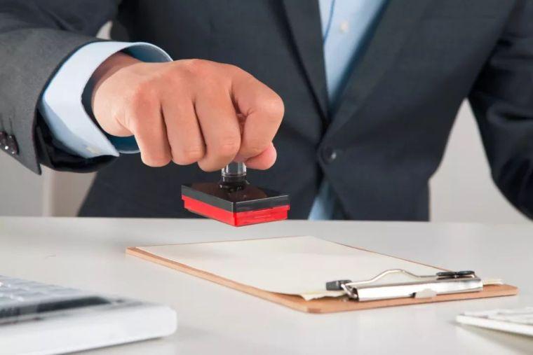 项目部公章的效力有多大?施工企业该如何妥善管理?
