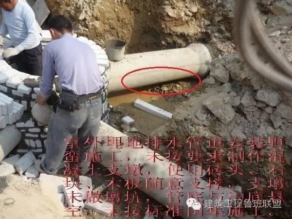 室外给排水及强弱电管线施工的几个通病