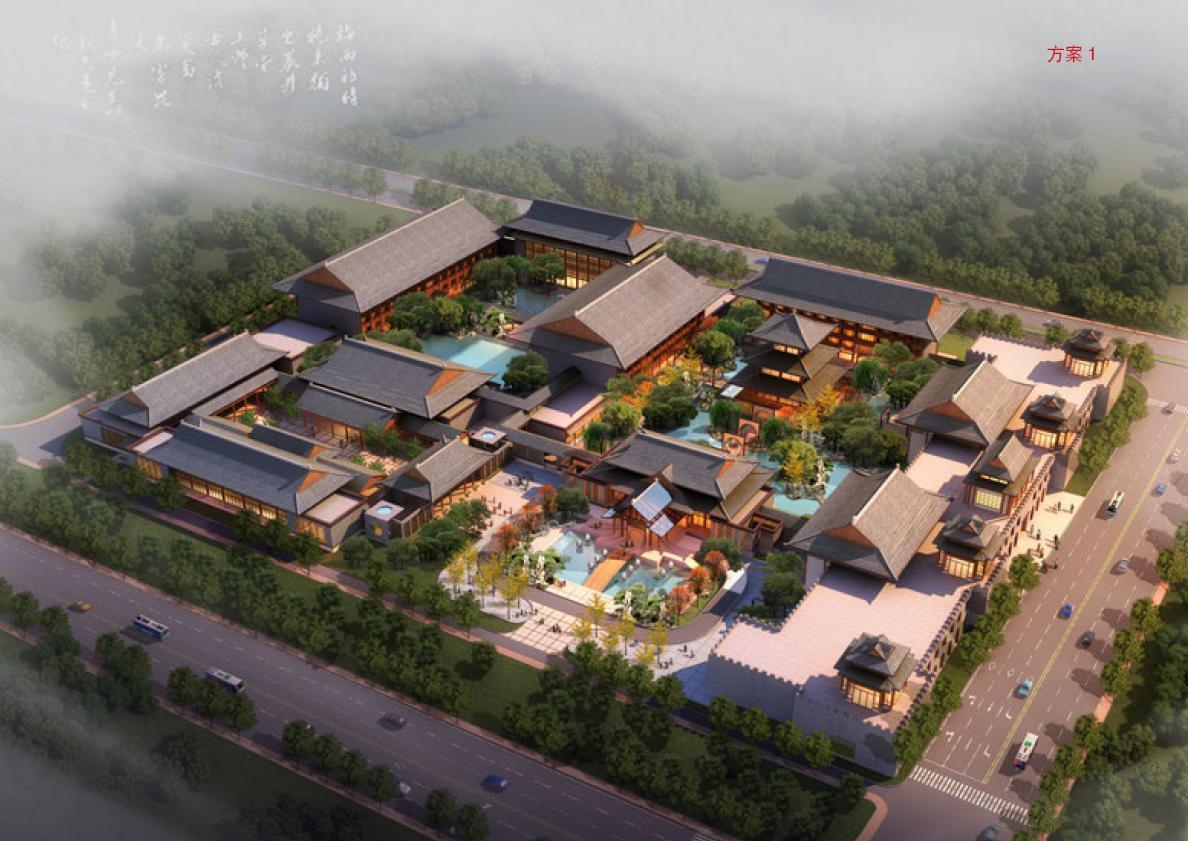 [青海]园林式传统院落布局花园酒店建筑方案文本(含多图片