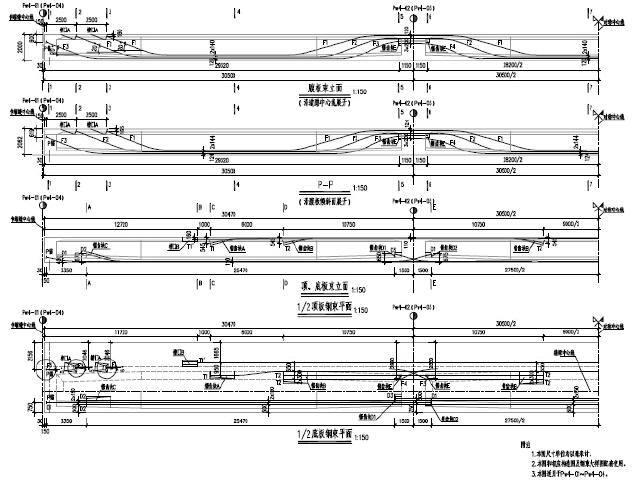 2016年多种跨径变宽箱梁现浇飞雁形斜腹板等高预应力连续箱梁高架桥图纸1493页(8种桥墩)