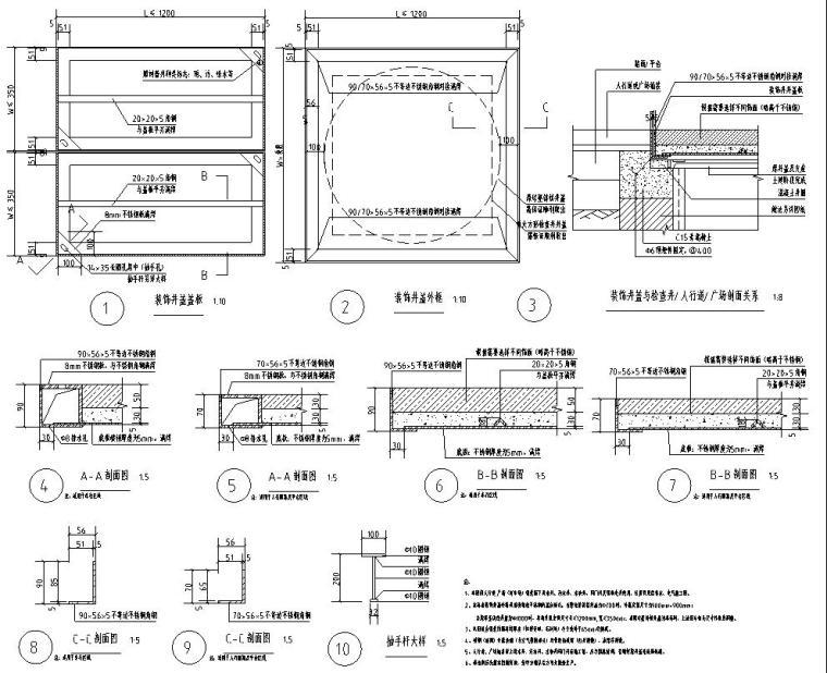 水电通用装饰井盖做法标准(2017年最新资料|恒大设计院)