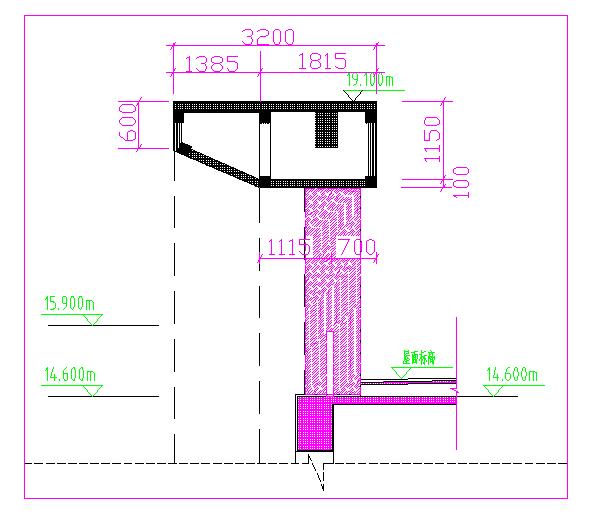 确保超高大跨度砼悬挑装饰斜板质量一次成优QC小组