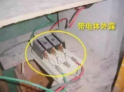 施工现场60种用电隐患,你们项目有吗?_6