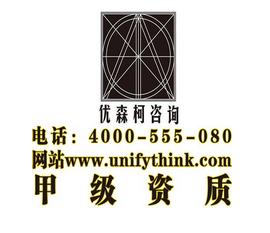 朝阳项目可行性研究报告咨询公司朝阳