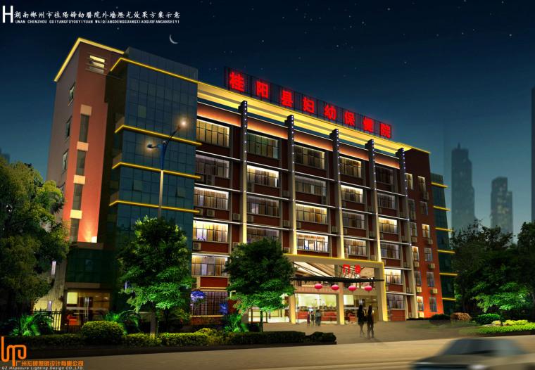 湖南郴州桂阳亮化夜景设计方案(2011年项目)