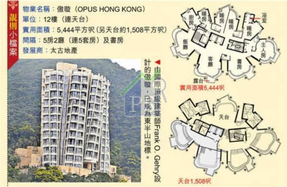 太逆天了吧!!!香港150㎡做出18间套房,75平3房带保姆房