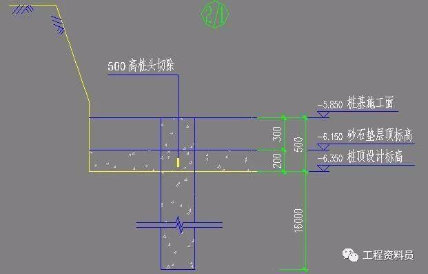 CFG桩施工工艺_9