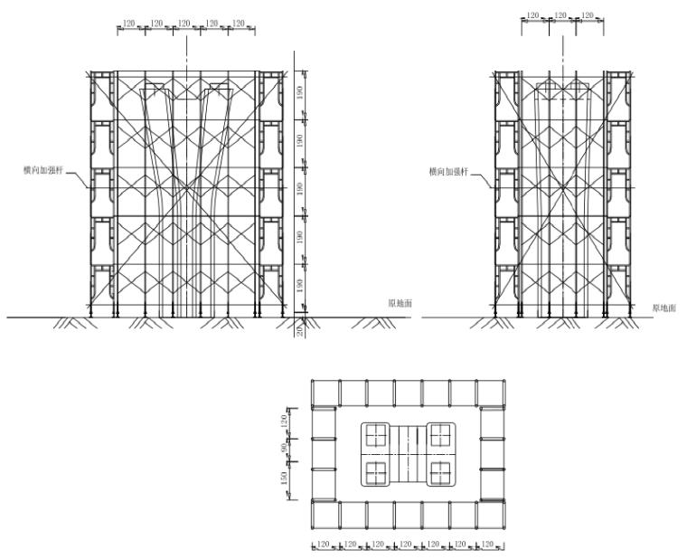 城际轨道桥梁墩身施工技术安全专项方案