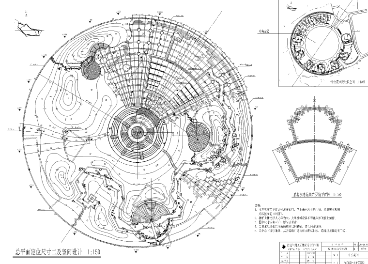 [浙江]温州居住区景观CAD全套施工图(含结构扩初,水电施工图,建筑)