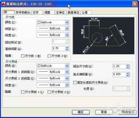 CAD中标注值和实际测量值不一样怎么回事?