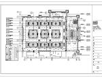 天津豪华酒店中餐厅室内装修图(含施工图JPG)