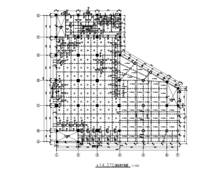 四层框架结构食堂全套施工图(建筑结构水电暖)-板结构平面图