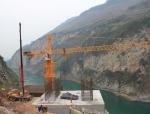 [贵州]大跨度连续刚构桥混凝土裂缝控制技术
