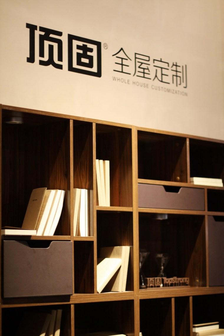 2016广州国际建筑装饰博览会顶固全屋定制展会_19