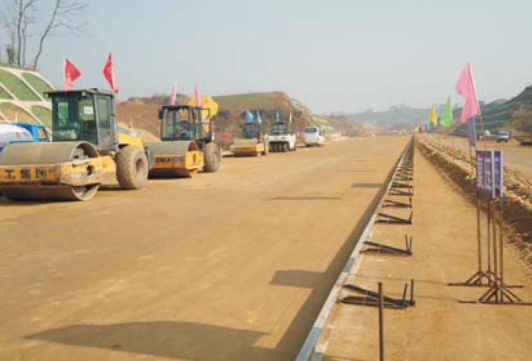 陕西省高速公路施工作业标准化培训教材第五册(路面工程,80页)