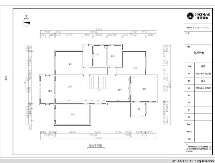 168平米 装修风格:新古典风格