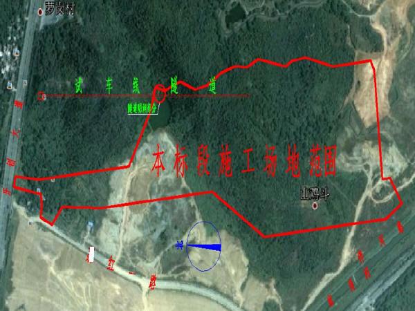 [广东]30公顷60米高边坡地铁车辆段场坪工程施工组织设计171页(土石方搅拌桩基隧道排水涵)
