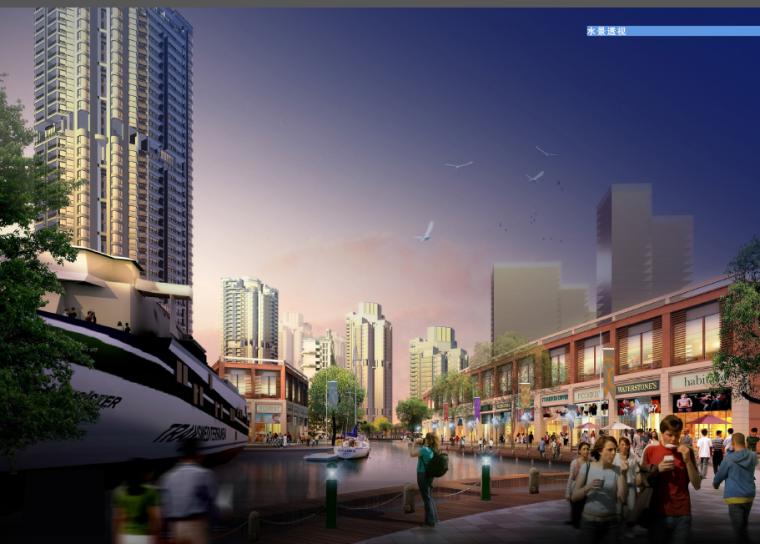 [山东]某小港湾项目规划方案设计文本_7