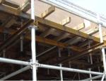 【全国】建筑工程承插型盘扣式钢管支架施工要点(共80页)