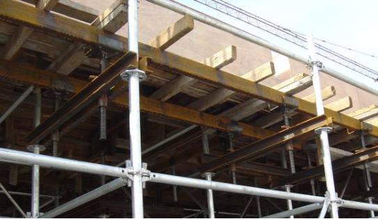 [全国]建筑工程承插型盘扣式钢管支架施工要点(共80页)