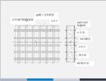 模板安装质量要求及控制措施