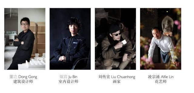 阿丽拉在中国_31