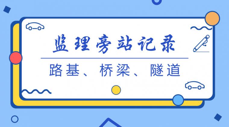 默认标题_微信公众号首图_2018.08.28.png