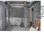 建筑精装修工程施工工艺工法图文解析(206页,附图丰富)