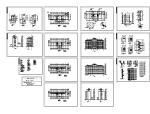 多层新中式商务综合楼建筑设计