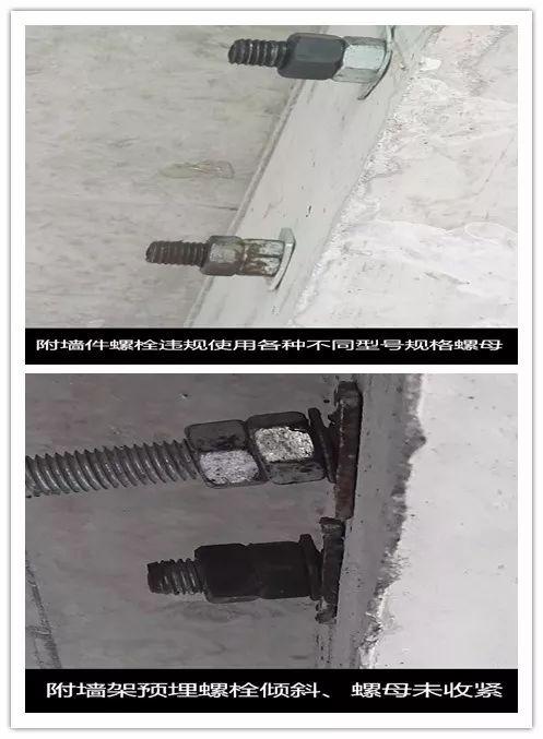突发!施工电梯高空坠落,项目董事长死亡!_13