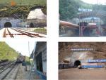 隧道施工第九章辅助坑道施工技术PPT