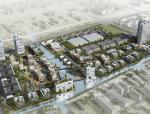 [上海]光电之星科技港·智城工业区概念规划设计方案文本