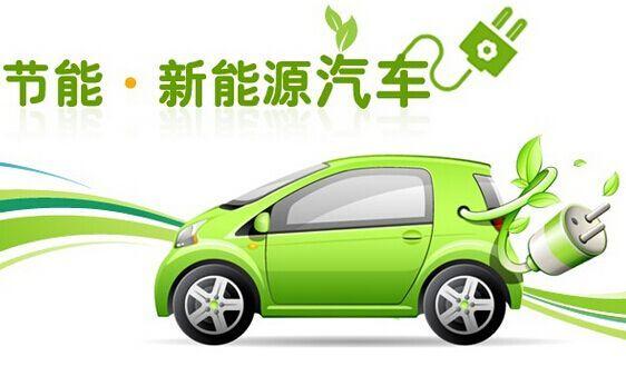 2018年德国新能源电动汽车与锂电池展览会