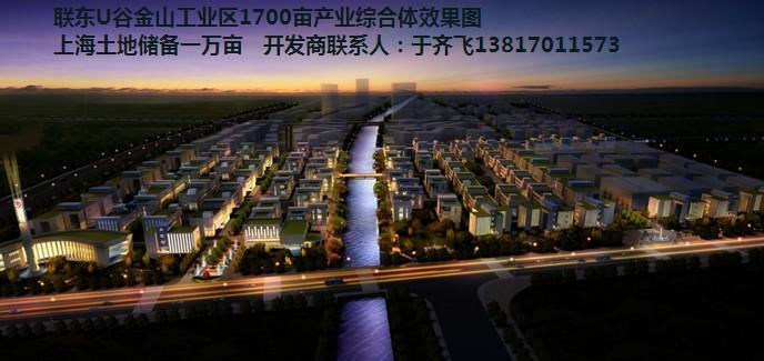 12万㎡龙形水系环绕 市级工业区核心区域 1700亩产业园 独栋