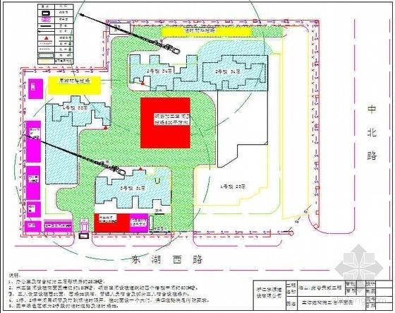 武汉某高层住宅小区施工组织设计(楚天杯 创鲁班奖)