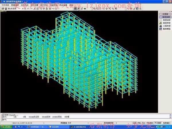 PKPM软件结构设计经验汇总_1