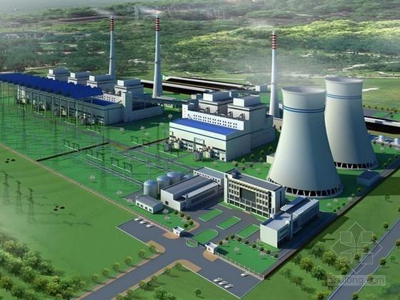 [河南]火力发电站扩建工程监理规划(113页 附流程图)