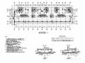 [山东]6+1层异形柱框架结构安置楼房结构施工图