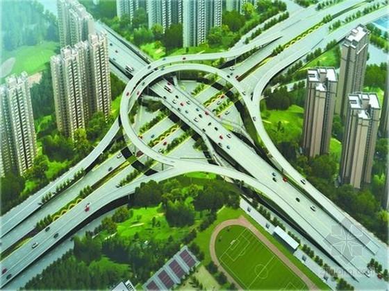 [广东]道路快速化改造及内环高挡墙工程监理规划