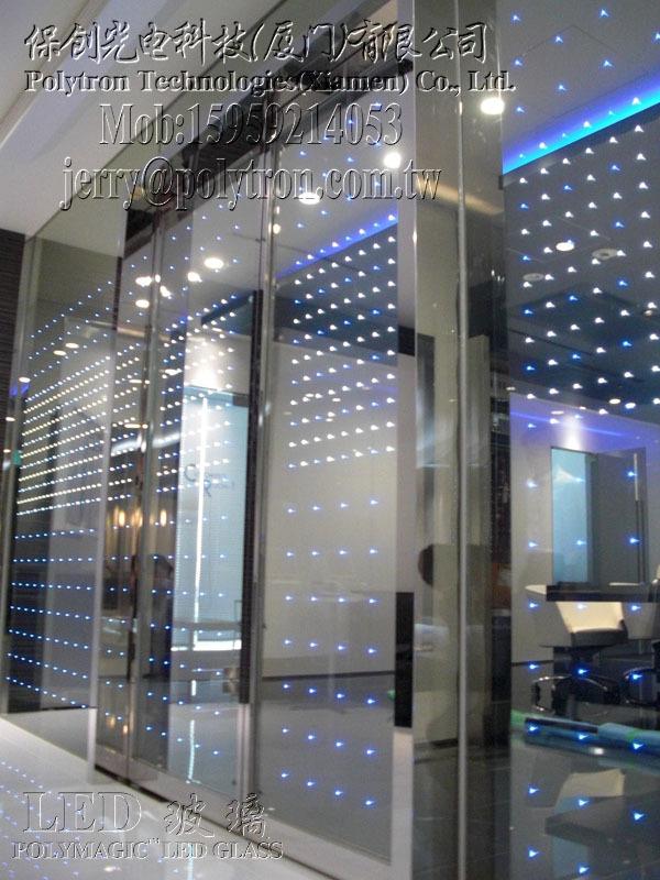 让玻璃不再古板--LED玻璃办公室工程_3