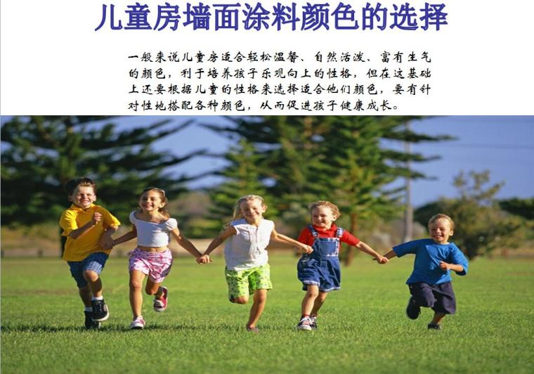 辣妈们,宝贝们的儿童房应该这样装修-糯米图-装修案例(未来系2).jpg